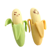 цена на 2 PCS Cute Fruit Banana Shape Pencil Eraser Rubber Novelty Kids Student Learning School Stationery Joy Corner