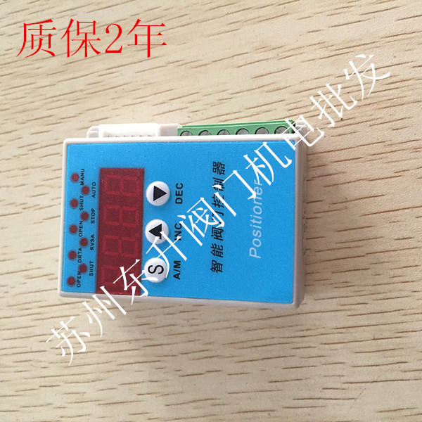 Electric Actuator Module ZXQ2004 Electric Intelligent Valve Regulating Proportional Valve Control Module Manufacturer 20pcs lot stm32f205zet6 lqfp144 new original