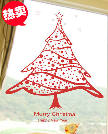 DCTAL Christmas tree glass window wall sticker decal home decor shop decoration X mas stickers xmas099