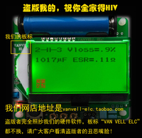 M8 Transistor Tester M328 Version Of Inductance Capacitor ESR Meter Multi Function Tester DIY