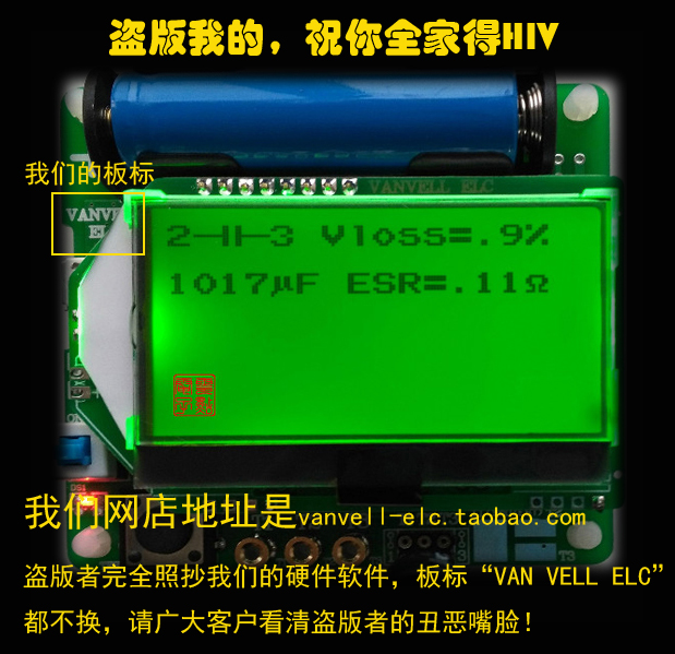 US $15 0 |M8 Transistor Tester M328 Version of Inductance Capacitor ESR  Meter, Multi function Tester DIY-in Air Conditioner Parts from Home  Appliances