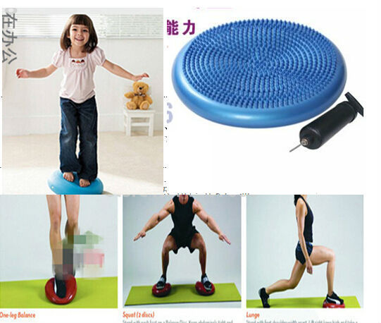 1X Inflatable Yoga Woabble Stability Balance Disc Massage