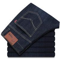 Jeans Men Fashion Spring Casual Men Jeans Biker Ripped Jeans For Men High Waist Long Pants