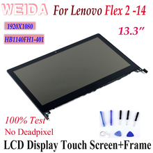 цена на WEIDA LCD Replacment For lenovo Flex 2 -14 LCD Display Touch Screen Assembly Frame Flex2-14 1920X1080 1366X768