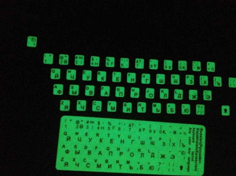Lettre russe Fluorescent autocollants clavier couverture autocollant pour ordinateur portable notebook russie lettres Lumineuses