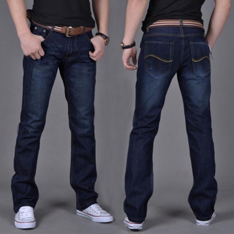 fashion brand jeans
