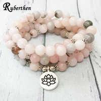 Ruberthen Novo 108 Mala Pulseira Para As Mulheres de Alta Qualidade de Pedra Natural Lotus Charme Pulseira Yoga Cura Chakra do Coração Jóias