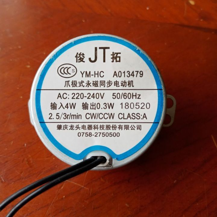 ac motor Oscillating synchronous motor shake head AC 220-240V,4W,CW/CCW fan parts accessories induction motor цена