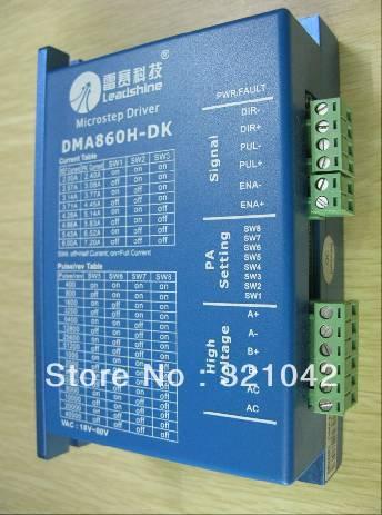 Leadshine 2 phase 24V-80VDC/18V-80VAC Step motor Driver DMA860H-DK cnc Router step motor drive motor driver 3 phrase leadshine 573s15 step motor