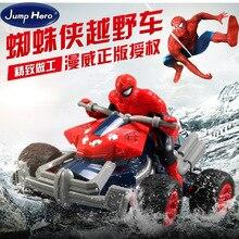 RC Carro Eletrônico Superhero Spiderman Carro Dublê de Controle Remoto Carro de Corrida Brinquedos de Escalada Da Bicicleta Da Sujeira Para As Crianças Presentes