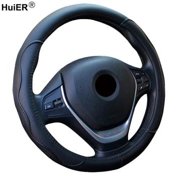 Huier Auto Mobil Bike Cover Tinggi Kemudi Cover 5 Warna Anti-Slip untuk 38 Cm/15
