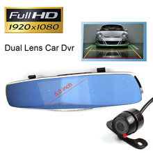 New Full HD 1080P Automotive Dvr Digital camera Avtoregistrator 5 Inch Rearview Mirror Digital Video Recorder Twin   Lens Registrar Camcorder