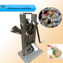 Manual Single punch tablet press machine ,pill press machine /hand operated / including hopper