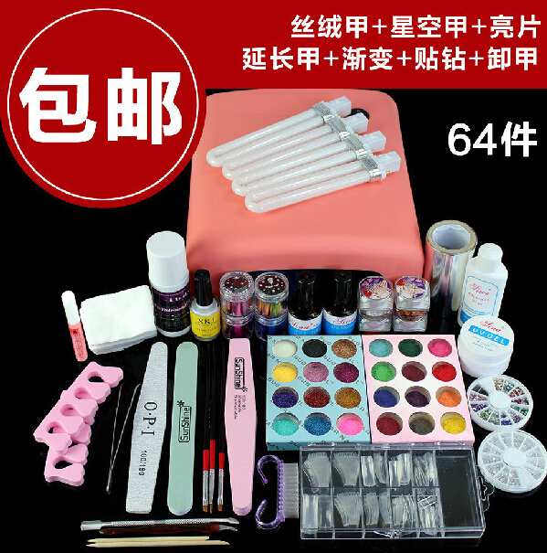 new hot Nail Art Tools pro DIY 64 Full 36W UV GEL Lamp Velvet Star Sequins Extension glue Resurrection Diamond paste Kits Sets cnhids in 36w uv lamp 7 of resurrection nail tools and gortable package five 10 ml soaked uv glue gel nail polish