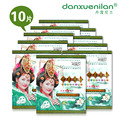 Original Danxuenilan The Chinese ancient paste mask 10 pcs per box