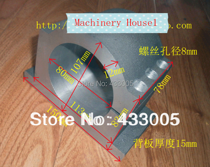 free shipping 80mm spindle fixture Spindle Chuck Spindle Bracket cnc spindle