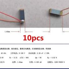 10 шт. для PZT пьезоэлектрический керамический привод, продольная поляризация, стек пьезоэлектрической керамики, пьезоэлектрический привод