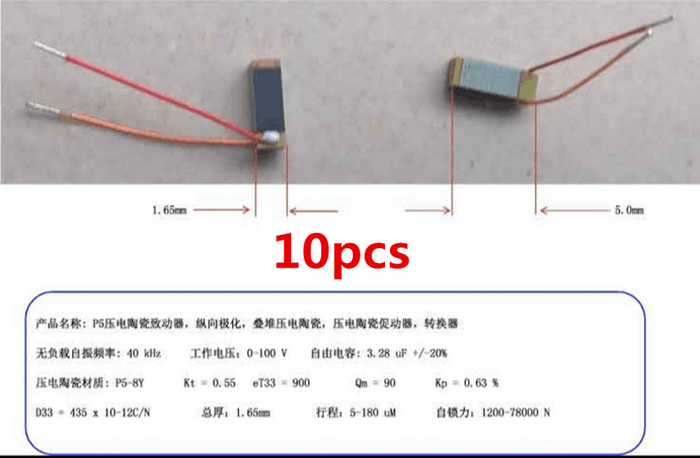 10pcs for PZT piezoelectric ceramic actuator, longitudinal polarization, stack piezoelectric ceramics, piezoelectric actuator pzt piezoelectric ceramic atomizer medical piezoelectric ceramic piece