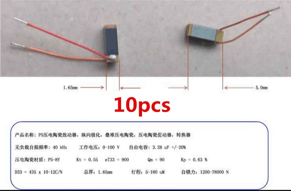 10pcs For PZT Piezoelectric Ceramic Actuator, Longitudinal Polarization, Stack Piezoelectric Ceramics, Piezoelectric Actuator