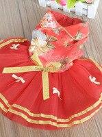 Tapestry SatinPuppy Dog Cat Clothing Pet Puppy Apparel Flower Tang Suit Wedding Dress Princess Dress Red