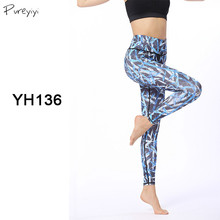 Gym Leggings Tights Yoga Fitness Sports Wear For Women Pants Athletic Sport Clothes