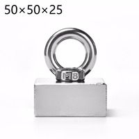 50 50 25 Powerful Strong Rare Earth Block Hole Magnet 50mm X 50mm X 25mm Neodymium