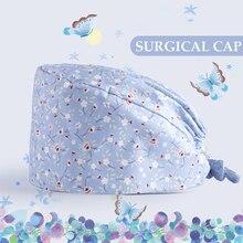 Лаванда фиолетовый женская хирургической медсестры кепки спецодежда медицинская s скраб работы шляпа хлопок с Sweatband Tieback Chemo земли официантка шапки