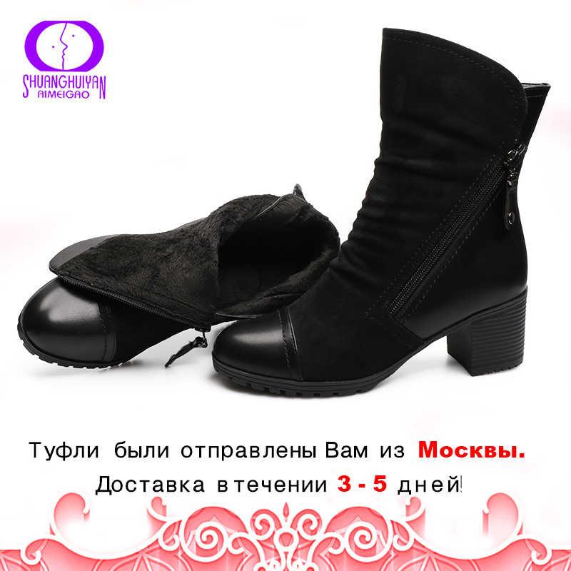 AIMEIGAO doble cremalleras negro botines mujeres Otoño Invierno Botas de cuero de gamuza mujeres tacones altos suelas gruesas Botas básicas Mujer
