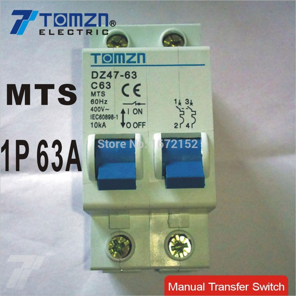 2P 63A MTS Dual power Manual transfer switch Circuit breaker MCB 50HZ//60HZ 400~