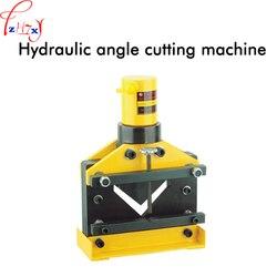 Hydrauliczne kąt maszyna do cięcia żelaza CAC-110 hydrauliczne kąt maszyna do cięcia narzędzia kąt maszyna do cięcia 1pc