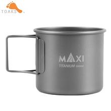 TOAKS Titanium Cup Mug 300ml
