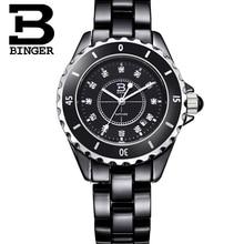 Switzerland luxury brand Wristwatches Binger ceramic quartz Women's watches 100M Water Resistance clock B8008A-3