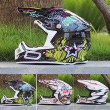 Бесплатная доставка Rock Star cascos capacete мотокросс helme шлем для скутера мотоцикл helme Может быть использован с шлем очки