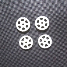 MJX X101 RC drone parts 4pcs gears gear spare part