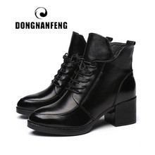 DONGNANFENG Frauen Schuhe Stiefel Vintage Echtem Leder Schnee Winter Plüsch Fell Warme Spitze Up Ankle Mutter Superstar Größe 35- 40 OL-1(China)