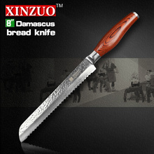 8″ inches bread knife high quality cake knife 73 layers Japanese Damascus steel kitchen knife Color wood handle free shipping