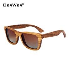 BerWer holz bambus sonnenbrille zebra holz sonnenbrille freies Verschiffen