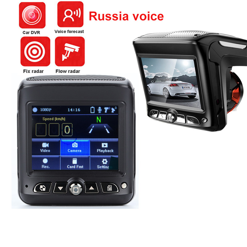 2.31 3 In 1 Radar Russia Fix Flow Detector Car DVR 1080P Russian Voice Broadcast Dash Cam Video Recorder Camcorder Night Vision чехол для samsung galaxy s6 edge объёмная печать printio с новым годом