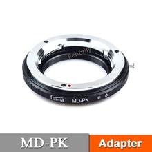 MD-PK Adapter for  MD Lens to  PK mount K1 K5 K30 K70 K52 KP цена в Москве и Питере