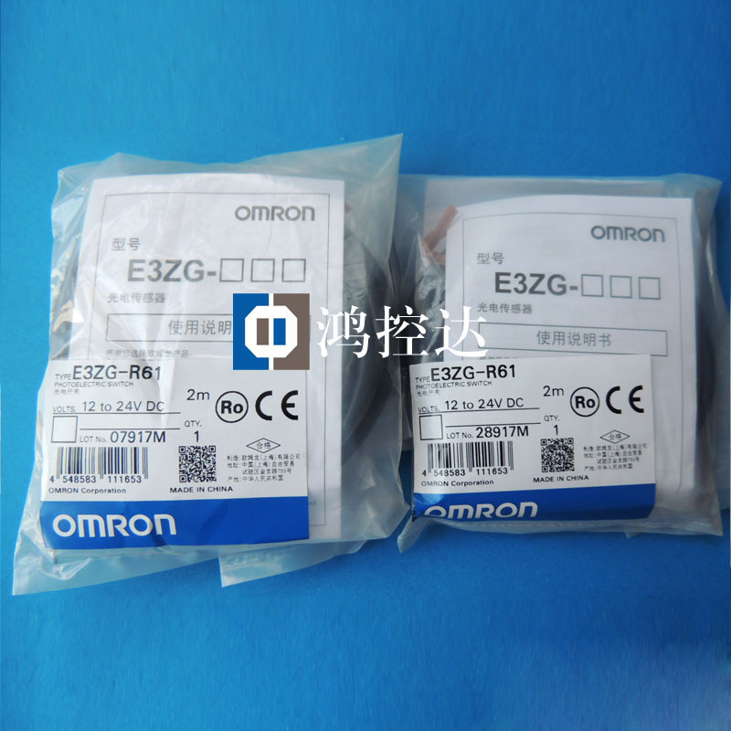 New original OMRON Photoelectric switch E3ZG-R61New original OMRON Photoelectric switch E3ZG-R61