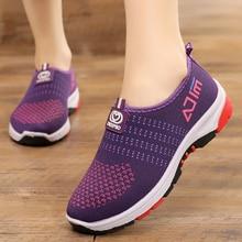 Purple Jianbu Shoes Women Sneakers New Non-slip Soft Old Beijing Cloth Womens Woman Zapatos De Mujer