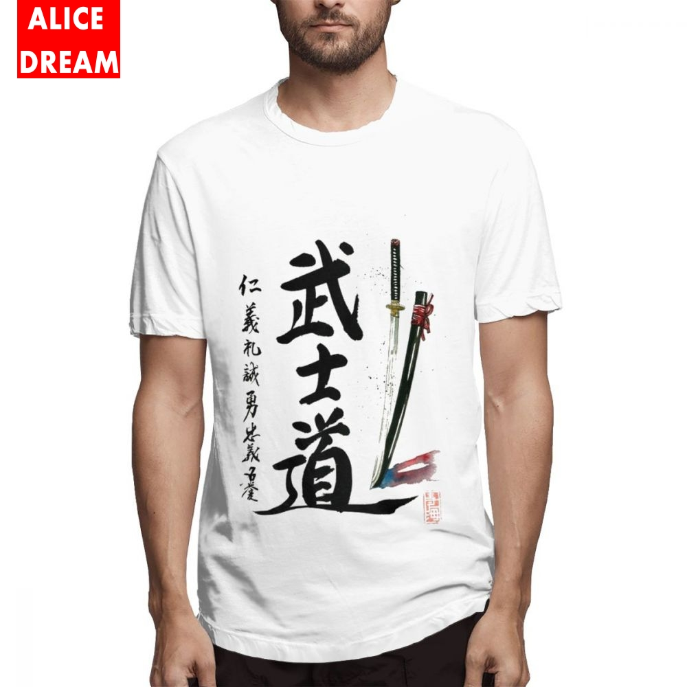 T shirt Bushido And Seven Virtues Of Samurai Tee For Man Vintage Homme Tee Shirt Cotton Big Size T shirt 3D Print t shirt in T Shirts from Men 39 s Clothing