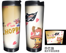 One Piece Chopper Double Insulation Coffee Mug
