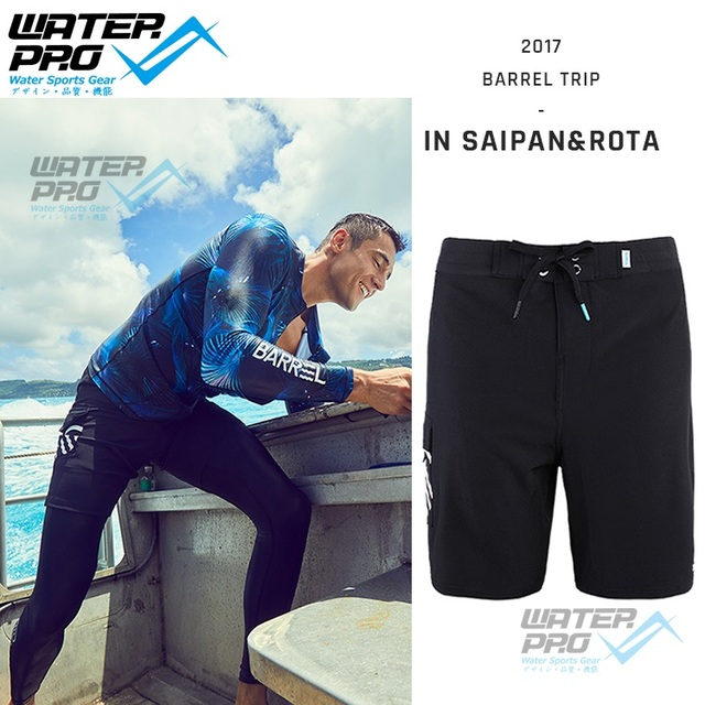 BARREL Costa Board Shorts MEN for Outdoor Water Sports Swimming Diving