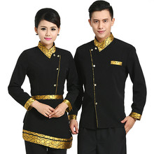Waitress dress uniform yellow