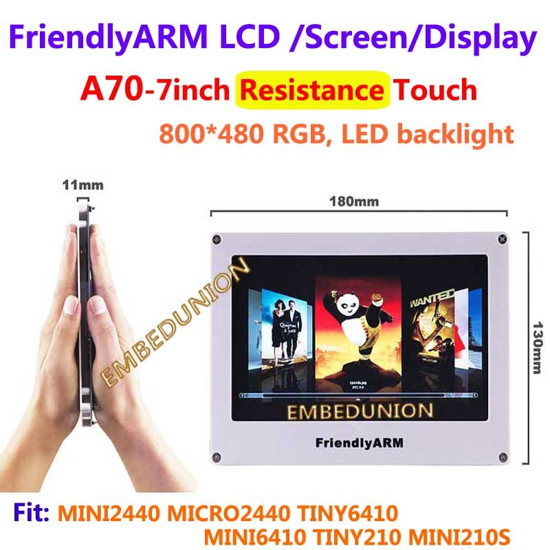 , FriendlyARM A70, תצוגת מגע התנגדות עם מסך מגע 7 אינץ ', עבור MINI2440 MICRO2440 TINY6410 MINI6410 TINY210