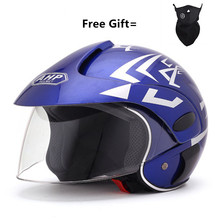 Children Kids Motorcycle Helmet Electric Bicycle Child Full Face Capacete Sports Cartoon Helmets
