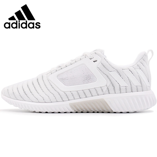 mens white adidas climacool trainers
