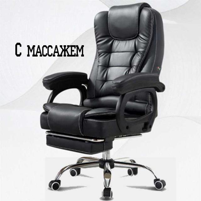 Computer Home Office Reclining Massage Boss Lift Turn Foot Rest Seat Chair  Swivel