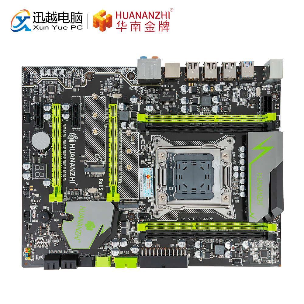 HUANAN ZHI X79 EXTREME V2.49 PB Motherboard For Intel LGA 2011 <font><b>E5</b></font> 1650V2 2650V2 <font><b>2680V2</b></font> DDR3 1333/1600/1866MHz 64GB M.2 NVME ATX image